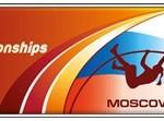 Atletik Moskva