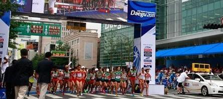 IAAF World Championships 2013 online
