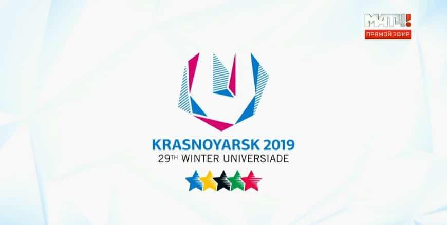 How to watch the Winter Universiade 2019 online?