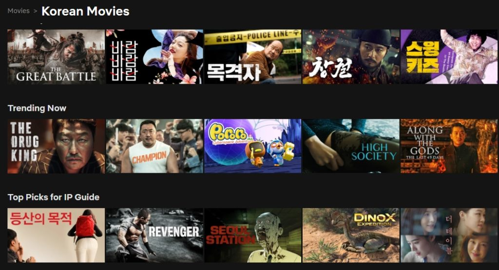South Korean Netflix content