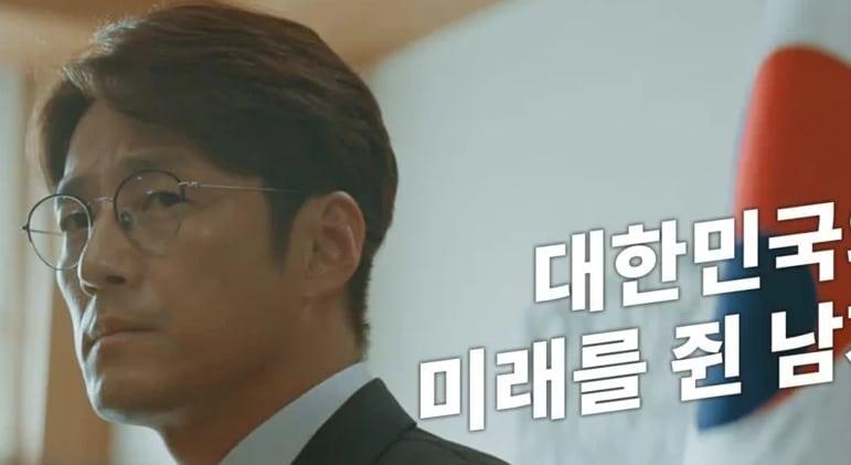 Designated Survivor: 60 Days on Netflix in July (the Korea version)