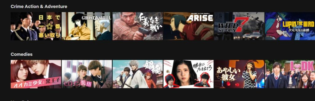 Awesome movies available on Japanese Netflix.