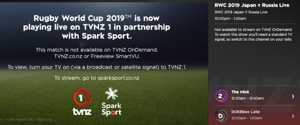The Rugby World Cup is not available to stream on TVNZ OnDemand. To watch it, you need to watch it on a standard TV signal.